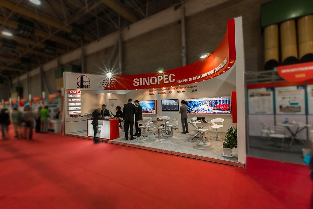 Iran Oil Show Sinopec